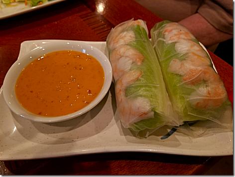 Pho20 Shrimp Spring Rolls