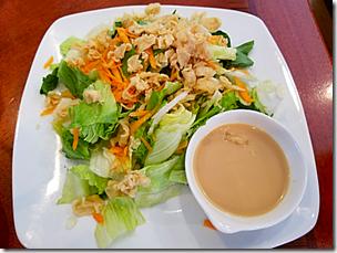 Pho 20 Crunch Salad