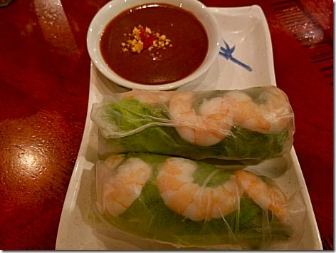 Pho 20 Shrimp Spring Rolls